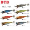DTD Real Fish Bukva 1.5